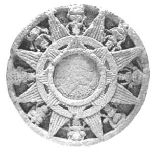 Bende-Ra MAJAPAHIT